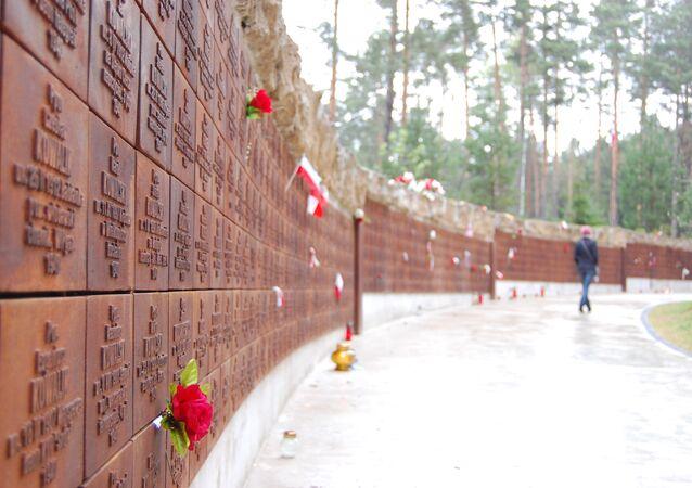Lieu du massacre de Katyń