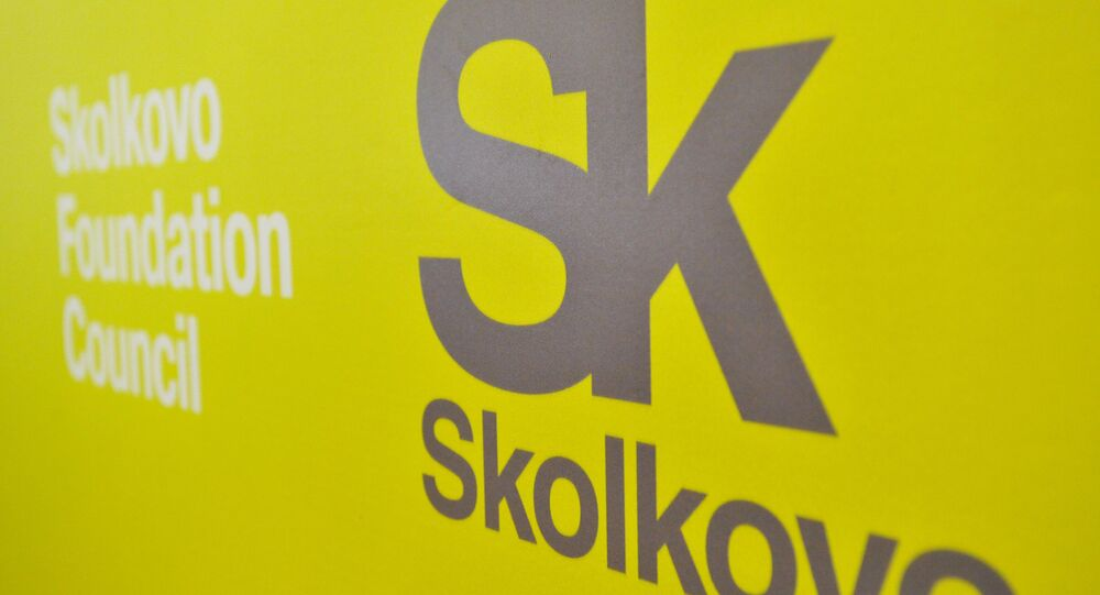 Logo du centre d'innovation Skolkovo