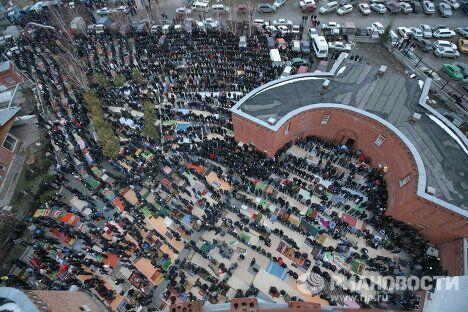 Празднование Курбан-байрама В Новосибирске
