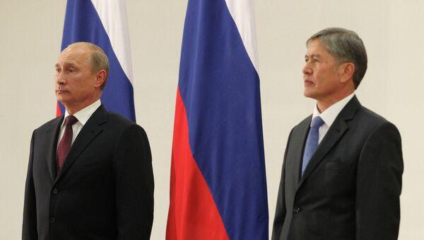 Президент России Владимир Путин и глава Киргизии Алмазбек Атамбаев - Sputnik France