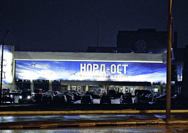 Rue Doubrovka à Moscou en octobre 2002