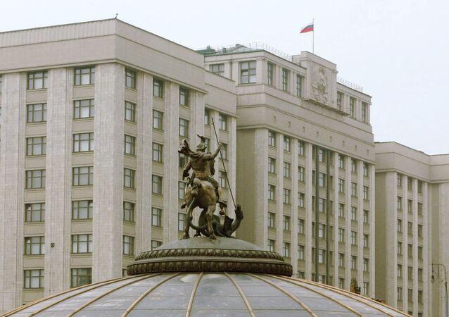 Le bâtiment de la Douma russe à Moscou