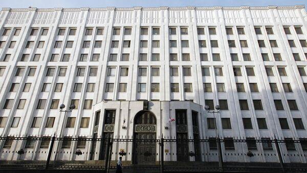 Ministère russe de la Défense - Sputnik France