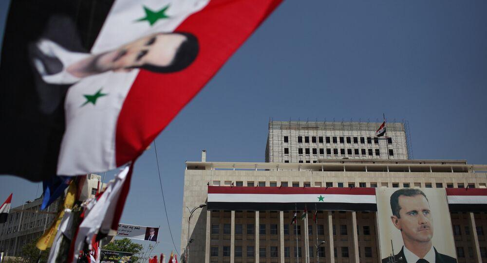 Banque de Syrie à Damas