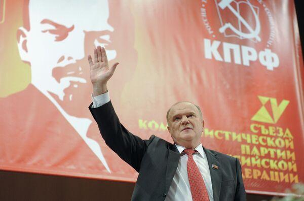 Russie: les communistes auraient gagné les législatives de 2011 (rapport) - Sputnik France