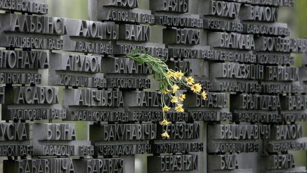 Мемориал Хатынь в Витебской области - Sputnik France