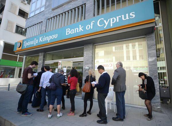 Chypre: les ponctions sapent la confiance dans la zone euro (Poutine) - Sputnik France