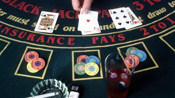 Casino. Photo d'archive - Sputnik France