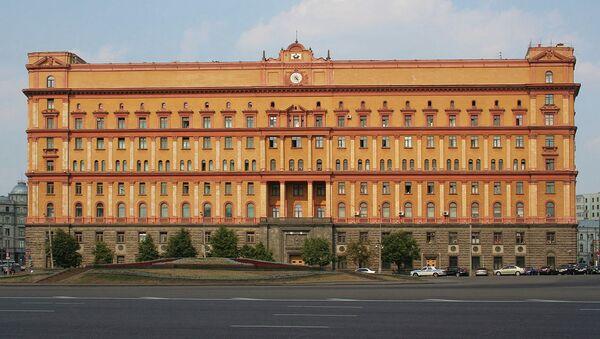 L'ancien siège du KGB à Moscou - Sputnik France