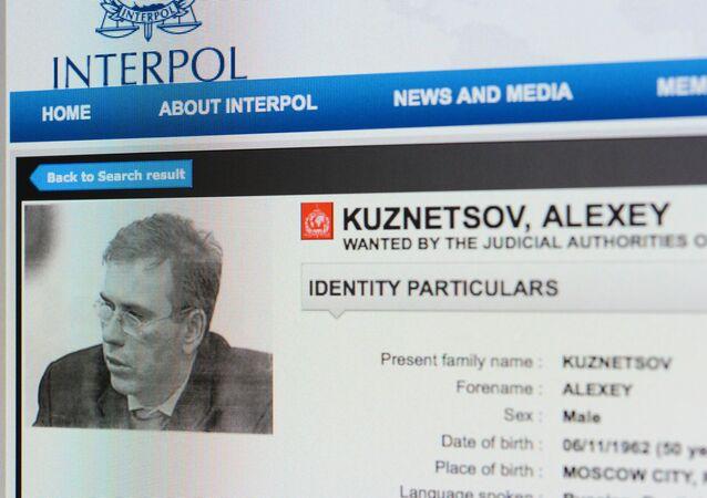 Alexeï Kouznetsov