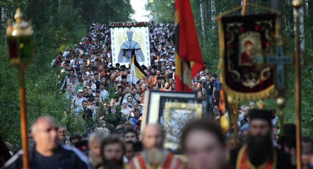 Procession religieuse