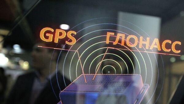 Navigation par satellite: GPS et Glonass - Sputnik France