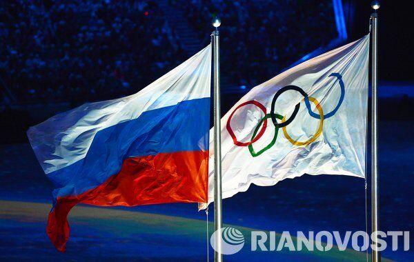 Cérémonie de clôture des Jeux olympiques de Sotchi - Sputnik France