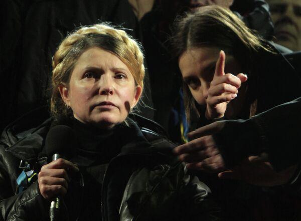 Ioulia Timochenko - Sputnik France