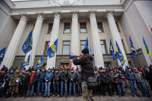 Ukraine: la coalition Choix européen créée au parlement - Sputnik France