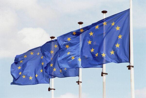 Ukraine/snipers: l'UE propose d'ouvrir une enquête - Sputnik France
