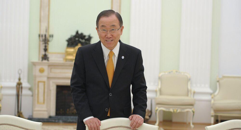 Ban Ki-Moon. Archive photo