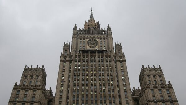 Russian Foreign Ministry headquarters - Sputnik France