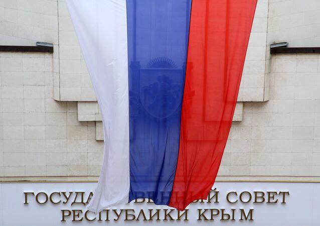 Drapeau russe en Crimée