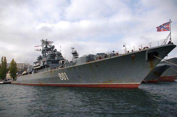 Crimée: la Russie créera d'autres bases navales en plus de Sébastopol - Sputnik France