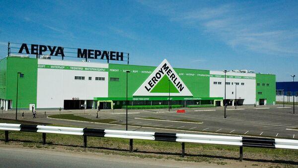 Открытие гипермаркета Леруа Мерлен в Уфе - Sputnik France