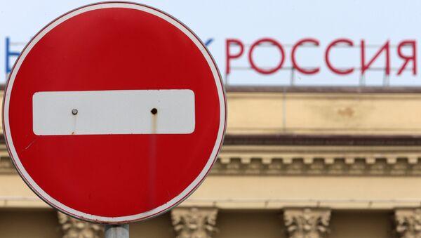 Russie/sanctions: le FMI s'attend à des effets négatifs pour l'UE et la CEI - Sputnik France