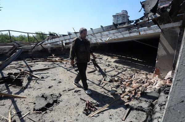 Ukraine: Donetsk au bord de la famine (médias) - Sputnik France