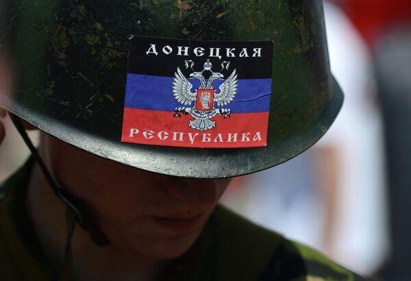 La république de Donetsk affirmera sa souveraineté nationale - Sputnik France
