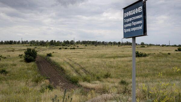 L'Ukraine construira un mur à la frontière avec la Russie (Iatseniouk) - Sputnik France
