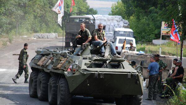 La situation dans la région de Donetsk (archives) - Sputnik France