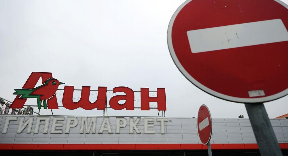 Продажа алкоголя приостановлена в подмосковных гипермаркетах Ашан