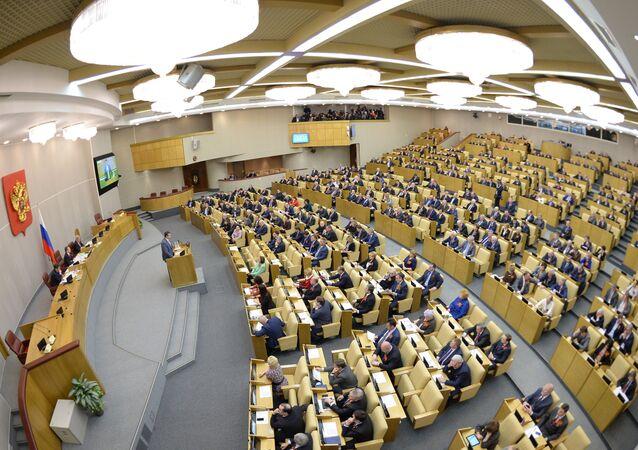 Douma (chambre basse du parlement russe). Archive photo