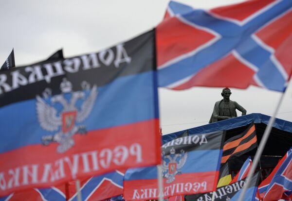Statut particulier: Kiev reconnaît de facto l'indépendance de la DNR (insurgé) - Sputnik France