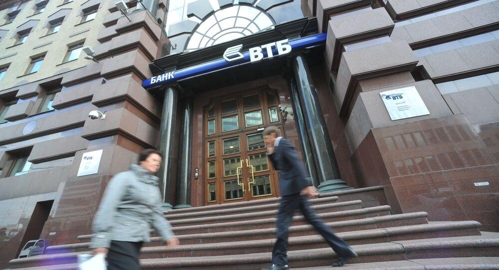 Banque VTB