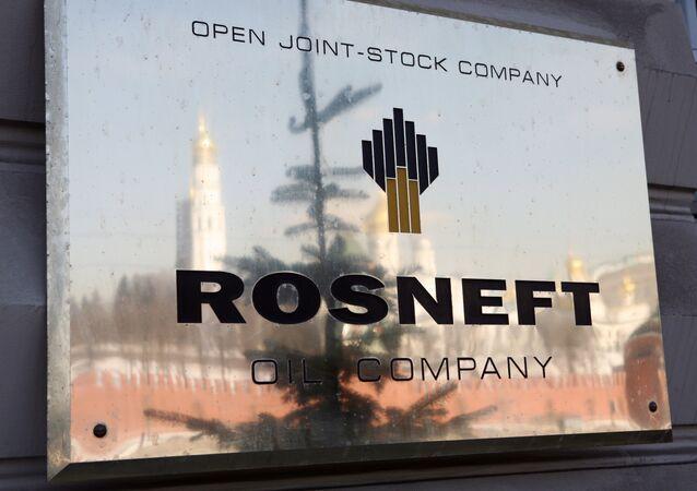 Le groupe pétrolier russe Rosneft