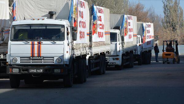 Lougansk: l'arrivée d'un convoi humanitaire - Sputnik France