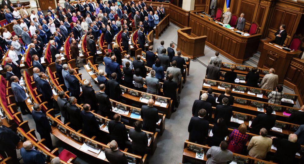 La Rada suprême de l'Ukraine