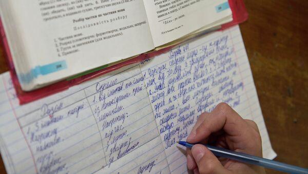 Ukraine: l'ukrainien doit rester la seule langue d'Etat - Sputnik France