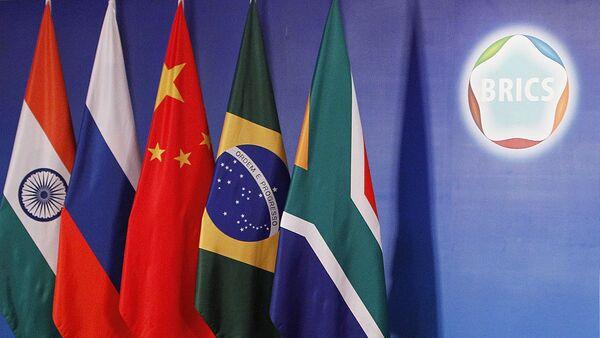 La Banque des BRICS émet ses premières obligations vertes - Sputnik France